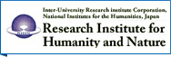 Research Institute for Humanity and Nature (RIHN)