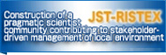 Construction of a pragmatic scientist community contributing to stakeholder-driven management of the local environment